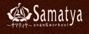 Samatya~サマティヤ~ yoga&workout