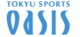 東急スポーツ オアシス