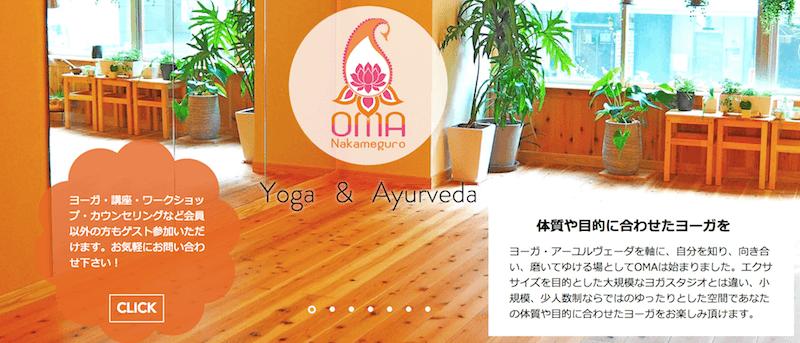 Yoga&Ayuruveda OMA中目黒