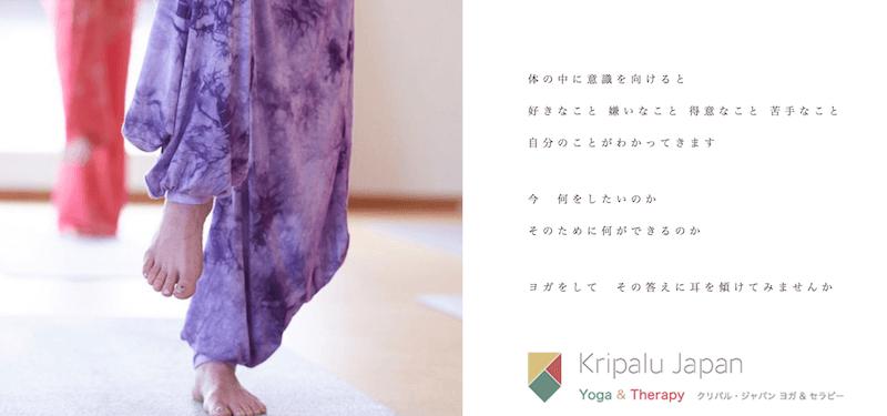 クリパル・ジャパン