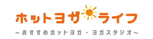 ホットヨガみーちゃん